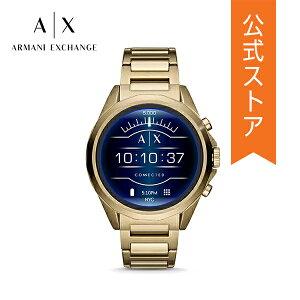 【5/9 20時〜 ポイント10倍!】アルマーニ エクスチェンジ スマートウォッチ タッチスクリーン 腕時計 メンズ ARMANI EXCHANGE 時計 iphone android 対応 Smartwatch AXT2001 公式 2年 保証