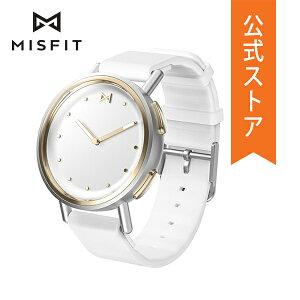 ミスフィットハイブリッドスマートウォッチ公式2年保証MISFITiphoneandroid対応ウェアラブルSmartwatch腕時計レディースメンズパスMIS5022PATH