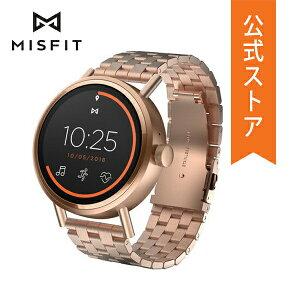 2018冬の新作ミスフィットタッチスクリーンスマートウォッチ公式2年保証MISFITiphoneandroid対応ウェアラブルSmartwatch腕時計レディースメンズヴェイパー2MIS7103VAPOR2