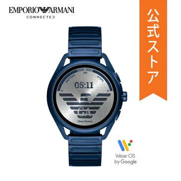 エンポリオ アルマーニ スマートウォッチ タッチスクリーン スマートウォッチ3 メンズ EMPORIO ARMANI 腕時計 ART5028 MATTEO 公式 2年 保証