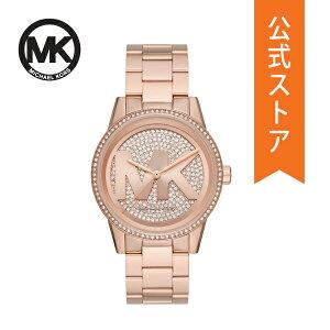 2020夏の新作マイケルコース腕時計レディースMICHAELKORS時計MK6863RITZ公式2年保証