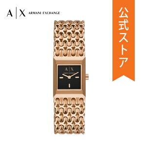 2021春の新作アルマーニエクスチェンジ腕時計レディースARMANIEXCHANGE時計AX5910SARENAセレナ公式2年保証