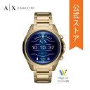 【1/16まで限定!70%OFF】アルマーニ エクスチェンジ スマートウォッチ タッチスクリーン メンズ ARMANI EXCHANGE 腕時計 AXT2001J 公式 2年 保証