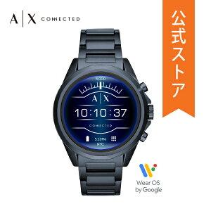 【50%OFF】アルマーニ エクスチェンジ スマートウォッチ タッチスクリーン メンズ ARMANI EXCHANGE 腕時計 AXT2003J 公式 2年 保証