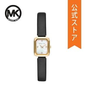 2021春の新作マイケルコース腕時計レディースMICHAELKORS時計MK2922ALANEアレイン公式2年保証