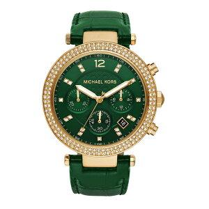 2021秋の新作マイケルコース腕時計アナロググリーンレディースMICHAELKORS時計MK6985PARKER公式2年保証