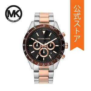 2021秋の新作マイケルコース腕時計アナログツートーンメンズMICHAELKORS時計MK8913LAYTON公式2年保証