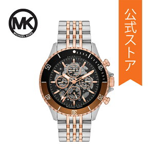 2021秋の新作マイケルコース腕時計ツートーン自動巻きメンズMICHAELKORS時計MK9046BAYVILLE公式2年保証