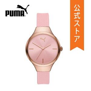 2021春の新作プーマ腕時計レディースPUMA時計P1049CONTOURコンター公式2年保証