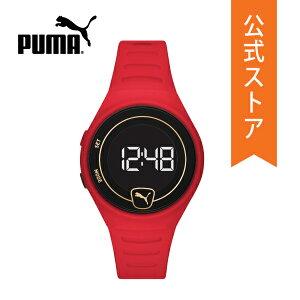 2020夏の新作プーマ腕時計デジタルレディースメンズPUMA時計P5047FASTER公式2年保証