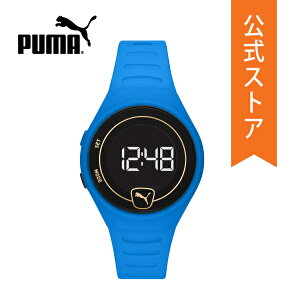 2020夏の新作プーマ腕時計デジタルレディースメンズPUMA時計P5048FASTER公式2年保証