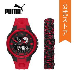 2021春の新作プーマ腕時計デジタルメンズPUMA時計P5072BOLDANALOG-DIGITALボールド公式2年保証