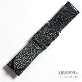 [松重商店]XMG099ガルーシャ(エイ革)色:黒ベルト幅:18mm19mm20mm腕時計本革ベルトバンド