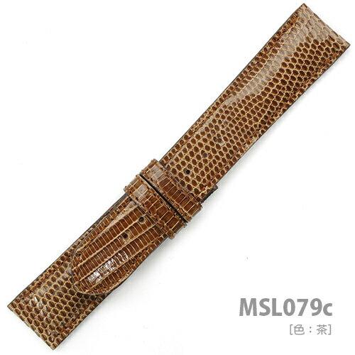 MSL079c21【希少リングマークリザード(トカゲ)・厚手】- 色:茶   ベルト幅:21,22.24mm- 厚さ:約5-2mm