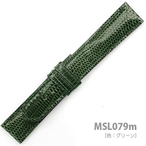 MSL079m18【希少リングマークリザード(トカゲ)・厚手】- 色:グリーン(濃緑) | ベルト幅:18,19.20mm- 厚さ:約5-2mm