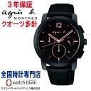 セイコー SEIKO アニエスベー agnes b. FCRT963 電池式クオーツ VD53 腕時計 メンズ