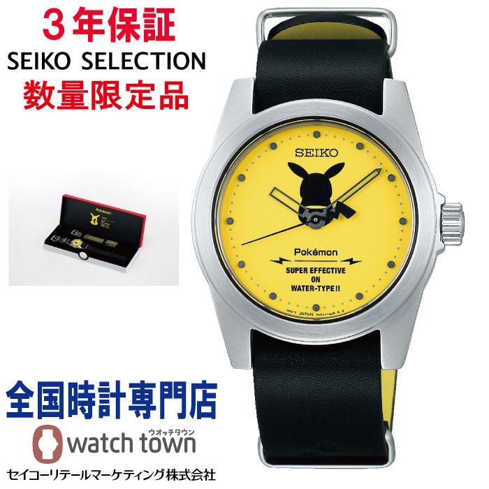 腕時計, 男女兼用腕時計  SEIKO SEIKO SELECTION SCXP175 7N01