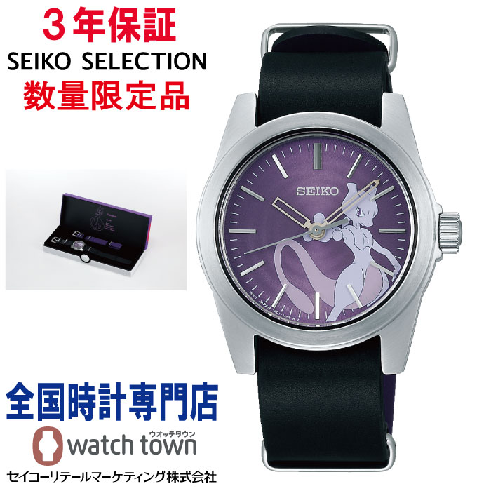 腕時計, その他  SEIKO SEIKO SELECTION SCXP181 7N01