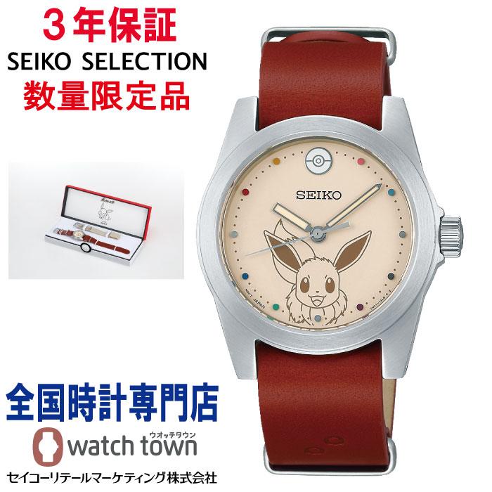 腕時計, 男女兼用腕時計 SEIKO SCXP179 -