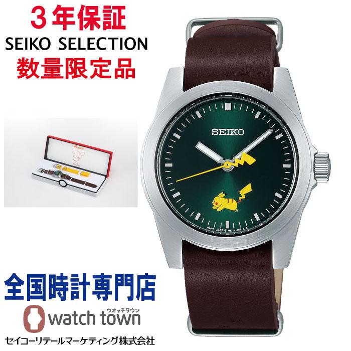腕時計, 男女兼用腕時計 SEIKO SCXP177 -