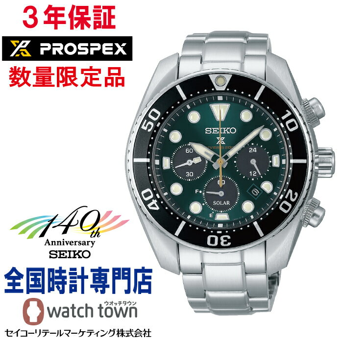 腕時計, メンズ腕時計  SEIKO PROSPEX SBDL083 Diver Scuba V192 140