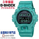 カシオ CASIO ジーショック G-SHOCK DW-6900WS-2JF デジタル DIGITAL 6900 SERIES 電池式クオーツ 腕時計 メンズ 20気圧防水 オーシャンウェーブイメージ・・・