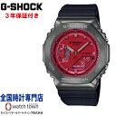 カシオ CASIO ジーショック G-SHOCK GM-2100B-4AJF アナログ-デジタル ANALOG-DIGITAL 2100 Series 電池式クオーツ 腕時計 メンズ 20気圧防水・・・