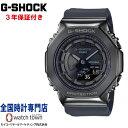 カシオ CASIO ジーショック G-SHOCK GM-S2100B-8AJF アナログ-デジタル ANALOG-DIGITAL 2100 Series 電池式クオーツ 腕時計 メンズ 20気圧防水・・・