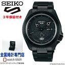 セイコー SEIKO Seiko 5 Sports SBSA147 Seiko 5 Sports×BAIT 鉄腕アトムモチーフ メカニカル 自動巻(手巻つき) 4R36 - メタル 流通限定モデル 腕時計 メンズ 数量限定 2,000 本・・・