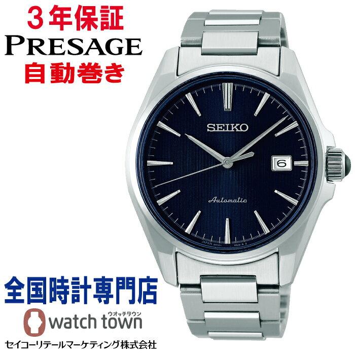 腕時計, メンズ腕時計  SEIKO PRESAGE SARX045 6R15