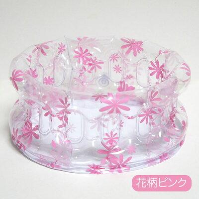 ピンクの花柄の折りたたみ洗面器