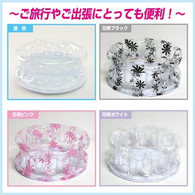 色柄豊富な折りたたみ洗面器1