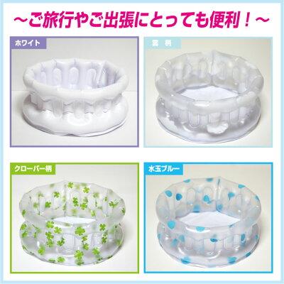 色柄豊富な折りたたみ洗面器2