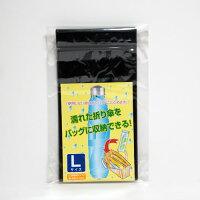 折りカサ防水ポーチL画像2
