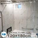 パナソニック バスカーテン 幅1320×高さ1650(7穴) 【品番:GRXGN64125Z】◯