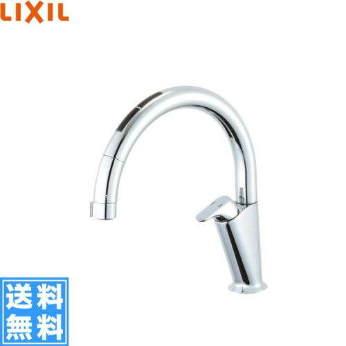 リクシル[LIXIL/INAX]キッチン用タッチレス水栓[ナビッシュシリーズ]SF-NB451SXU