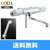[BF-HE145TSD]リクシル[LIXIL/INAX]シャワーバス水栓[サーモスタット][ノルマーレシリーズ][一般地仕様]【送料無料】【あす楽対応】