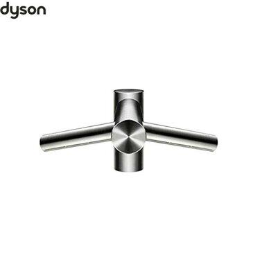 ダイソン[Dyson]ハンドドライヤー付水栓airbladetap[エアブレードショートタイプ]AB09[送料無料]