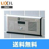 リクシル[LIXIL/INAX]トイレ用擬音装置[埋込形・タイル壁用]KS-613【送料無料】