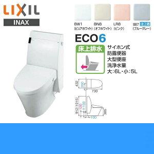 【送料無料】[YBC-A10P-DT-356J][INAX]トイレ洋風便器[アステオA6・ECO6・床上排水・手洗なし]【LIXILリクシル】