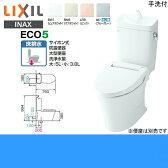 【送料無料】[YBC-ZA10S-YDT-ZA180E][INAX]トイレ洋風便器[アメージュZ便器(フチレス)][ECO5床排水][一般地・手洗付][アクアセラミック]【LIXILリクシル】