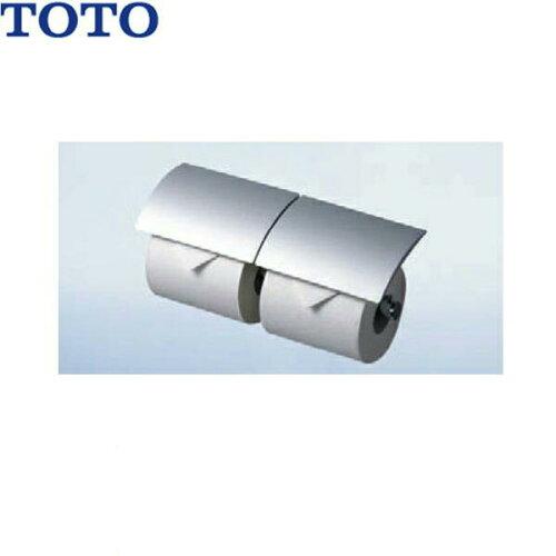 TOTOメタル・ハードシリーズ二連紙巻器(マット仕上げ)YH63R-MS