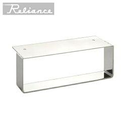 R9004 リラインス RELIANCE カウンター用タオル掛S
