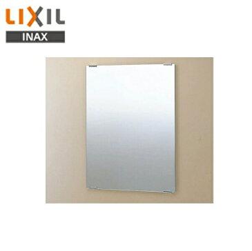 リクシル[LIXIL/INAX]化粧鏡[防錆][スタンダードタイプ]KF-4560A