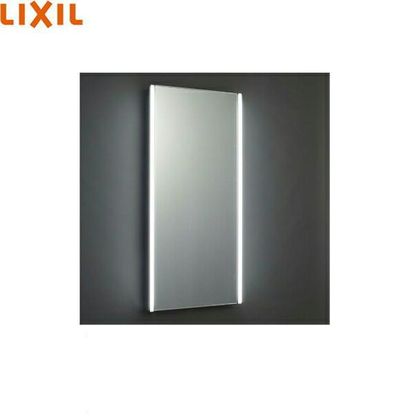 [MH-451NFJ]リクシル[LIXIL/INAX]フロント照明付鏡[LED照明・照明スイッチなし]:ハイカラン屋
