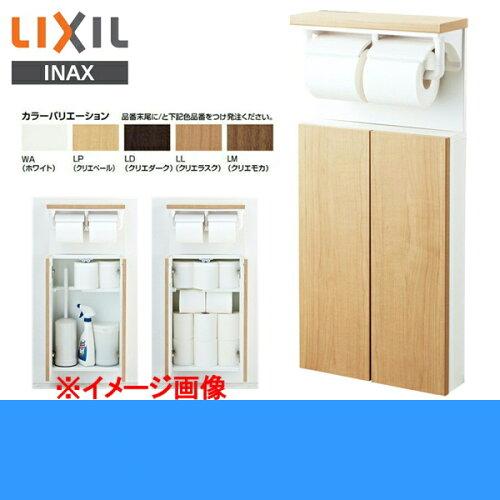 リクシル[LIXIL/INAX]埋込収納棚紙巻器TSF-211U