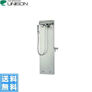 【送料無料】ユニソン[UNISON]水栓柱ブライトスタンドウォーターシャワー【RCP】【smtb-tk】【w4】
