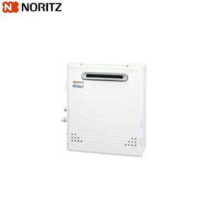【送料無料】ノーリツ[NORITZ]ガスふろ給湯器・隣接設置形[フルオート・エコジョーズ]屋外据置形20号GRQ-C2052AX-2-BL【RCP】【smtb-tk】【w4】