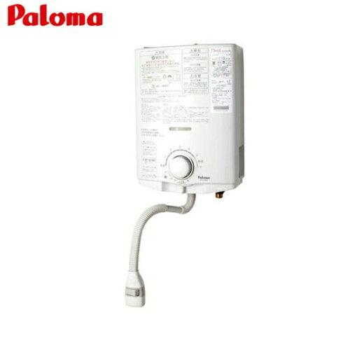 パロマ[Paloma]ガス湯沸し器PH-5BV[5号・元止め式][都市ガス]