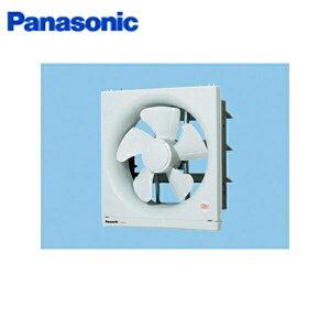 パナソニック[Panasonic]一般換気扇排気・電気式シャッター遠隔操作式FY-25EF5【RCP】